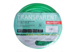 zahradní hadice TRANSPARENT 1